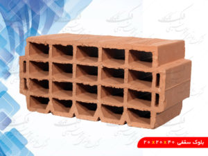 بلوک سقفی ۴۰-۲۰-۲۰